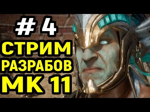 Kast!mortal - новый тренд смотреть онлайн на сайте Trendovi ru