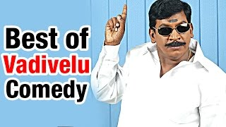 Best of Vadivelu Comedy | Arasu Tamil Movie | Sarath Kumar | Simran