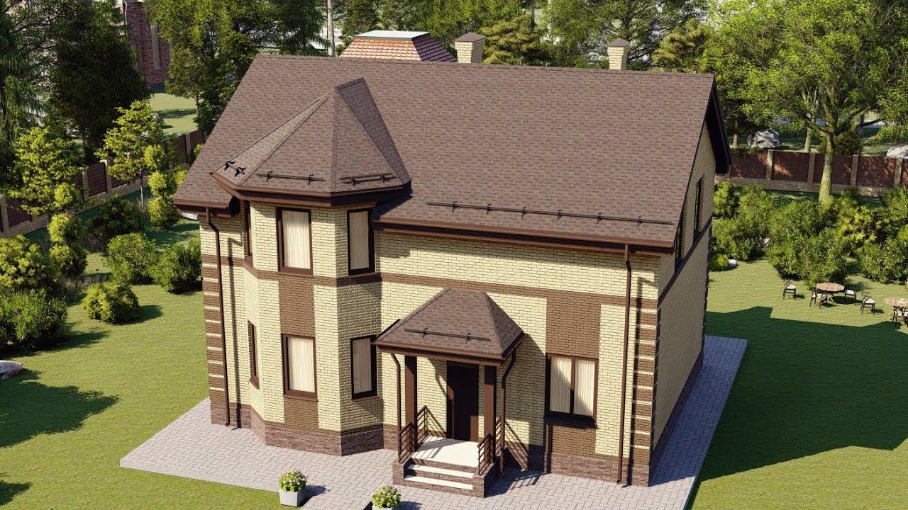 Проект красивого дома в два этажа из кирпича