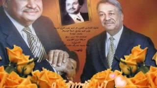فؤاد سالم ~زهرة شبابي تحميل MP3