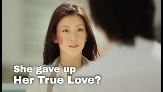 An Unconventional Love Story - Short Film