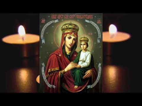 Молитва при болезни желудка Божьей Матери пред её иконою Споручнице грешных
