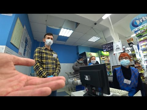 Hpv vírus killar