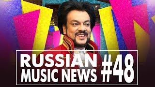 #48 10 НОВЫХ ПЕСЕН 2017 - Горячие музыкальные новинки недели
