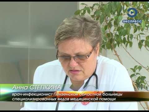 Клиника лечения гепатита украина