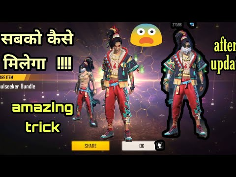 How to get oni soulseeker bundle in garena free fire. After update latest trick