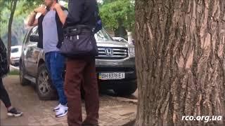 """Лохотрон в Одессе. Как """"мошенники"""" сдают квартиры. Реакция пострадавших"""