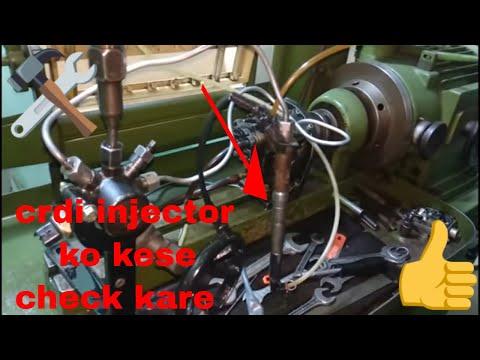 How Toyota etios crdi injector check & repair & how work crdi