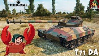 World of Tanks - T71 DA выводим в ТОП   Ветка Американских тяжёлых танков (Идём к T57 Heavy Tank)