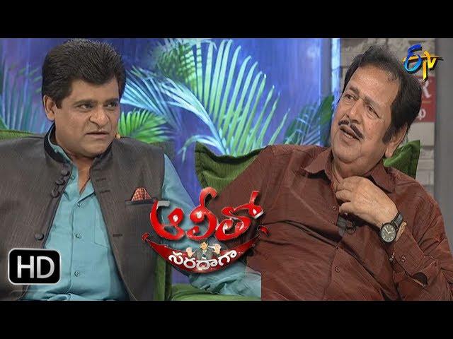 Ali Tho Saradaga – 3rd July 2017 – Full Episode | Giribabu | ETV Telugu