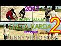 Chete karda 2 (Funny_video) Sukhvinder Narar