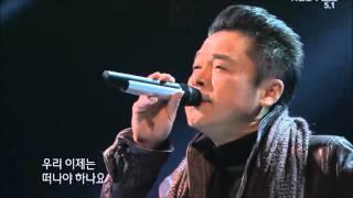 1984_04 김학래 - 슬픔의 심로 / 추억의 1위곡