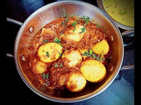 Dimer Kosha | Bengali style egg curry