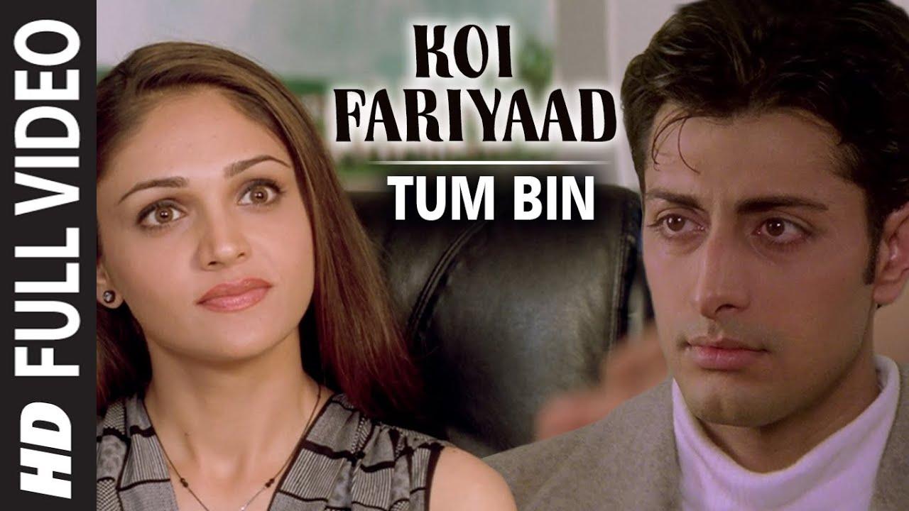 Koi Fariyaad Lyrics-Jagjit Singh-Tum Bin