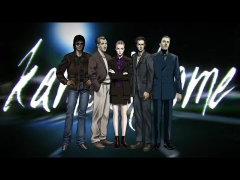 The Silver Case - Release Trailer thumbnail