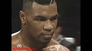 """Майк Тайсон - Джеймс Даглас 38 (1) Mike Tyson vs James """"Buster"""" Douglas"""