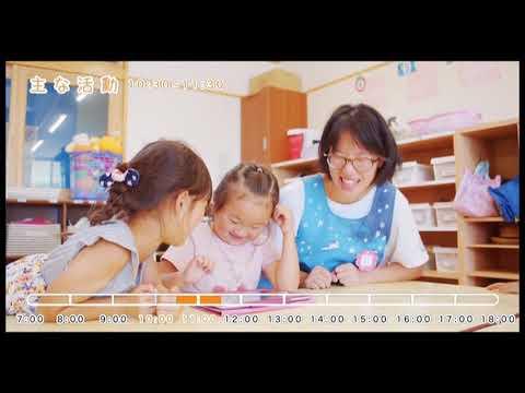 Nanai Kindergarten
