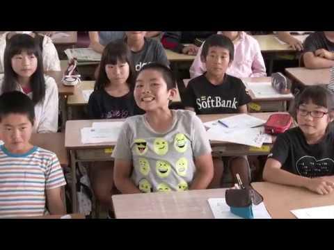 飛び出せ学校 日出町藤原小学校 〜導入〜