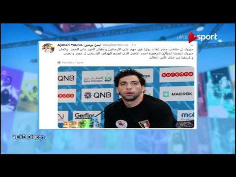 أبرز التغريدات والصور الرياضية على Twitter .. الثلاثاء 15 يناير