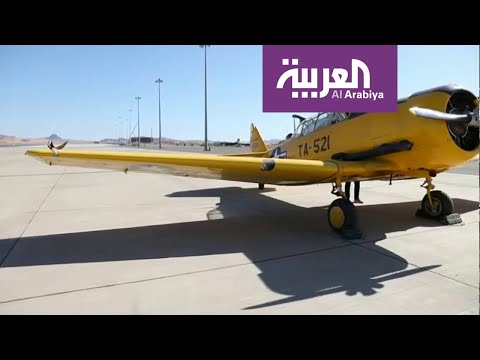 العرب اليوم - شاهد: شتاء طنطورة تجربة فريدة لعشاق الطائرات الكلاسيكية
