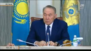 Н.Назарбаев провел встречу с председателем правления АО «Самрук-Казына»