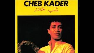 اغاني حصرية Cheb Kader - Reggae raï تحميل MP3
