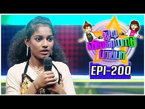 Odi Vilayadu Pappa | Season 5 - #200 | Asika - Dance Show | 05/07/2017 | Kalaignar TV