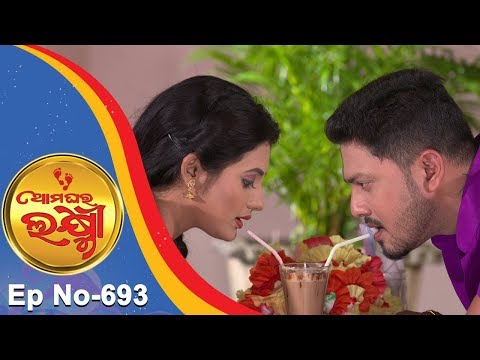 Ama Ghara Laxmi | Full Ep 693 | 26th July 2018 | Odia Serial – TarangTV