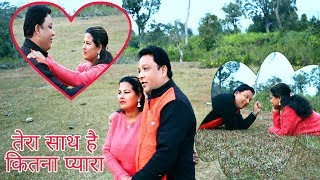 Tera Sath Hai Kitna Pyara  ; Sanjeev Saxena   - YouTube