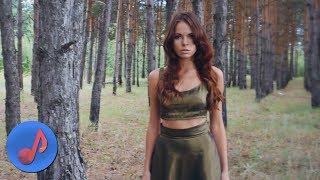 Samsonova - Верни [Новые Клипы 2018]