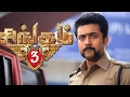 singam 3 tamil movie