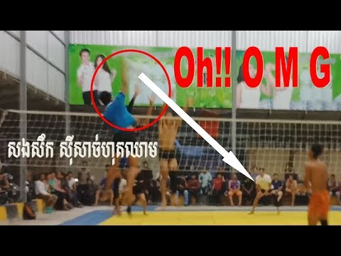 Monsters Volleyball (HD) | Best setter and Hight vertical jump player | 21 Mar 2018