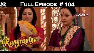 Rangrasiya - Full Episode 104 - With English Subtitles
