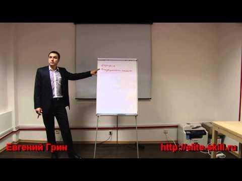 Основы малого бизнеса: Основы малого бизнеса для начинающих