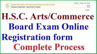 GSEB HSC Exam Registration  Gujarat Board  12th Exam form Feeling Complete process