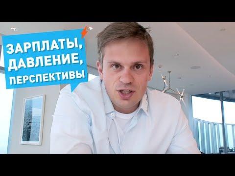 Открыл бизнес в США после России. Впечатления.
