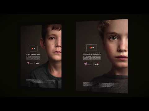 BELA Fund, MasterCard, and Citi Commercial (2017) (Television Commercial)