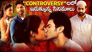 10 Telugu Movie That Were Involved In Controversies | Part 1 | RRR, DJ, Acharya | Thyview