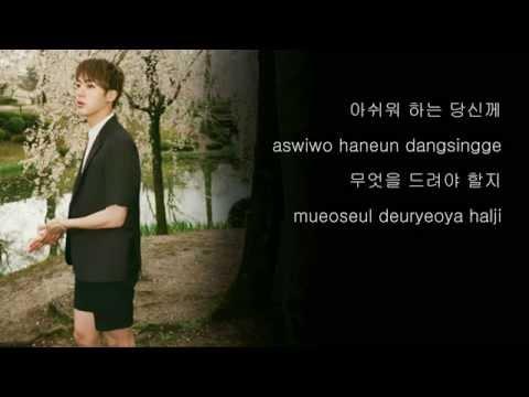 BTS Song Lyrics - Mom Cover | Jin - Wattpad