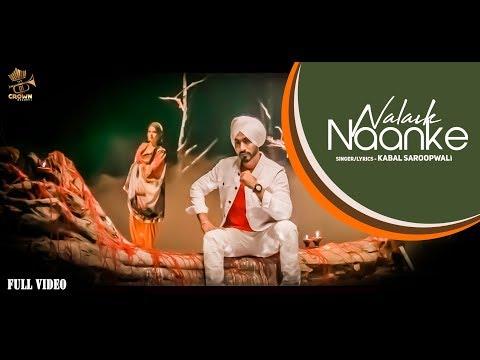Nalaik Nanke mp4 video song download