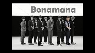 Super Junior - Bonamana  English  S