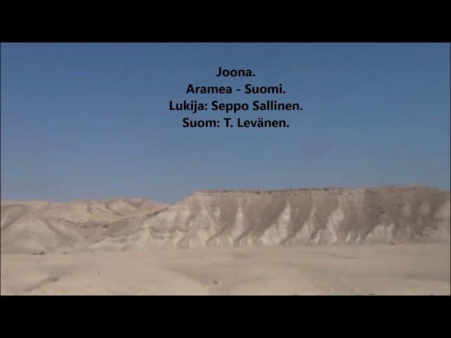 Προφορά βίντεο Joona στο Φινλανδικά
