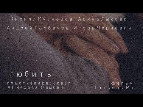 Фильм день счастья 1963 торрент