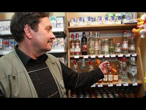 Sergei picia podczas zatrzymania