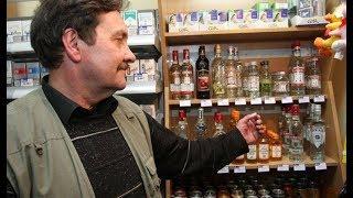 16 LATEK KUPUJE ALKOHOL BEZ PRZESZKÓD (EKSPERYMENT SPOŁECZNY)