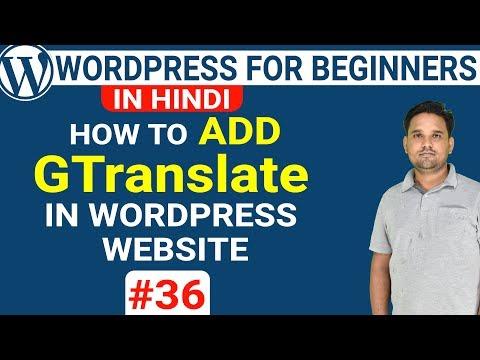 How to Add Google Translate in Wordpress Website [In Hindi]   Wordpress Tutorial   Part-36