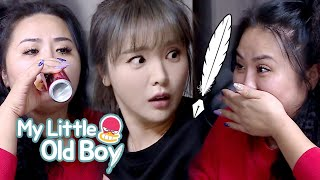 Kimchi on top of Rice.. Can Sun Young Put the Whole Thing in Her Mouth? [My Little Old Boy Ep 177]
