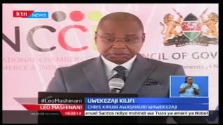 Leo Mashinani: Chris Kirubi awashauri wawekezaji kufika kwa kongamano, Kilifi, Octoba 7 2016