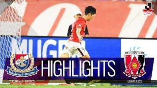 公式ハイライト:横浜F・マリノスvs浦和レッズ明治安田生命J1リーグ第26節2018/9/16