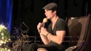 Иэн Сомерхолдер, Ian Somerhalder Dallas Con (2013 RUS SUB)